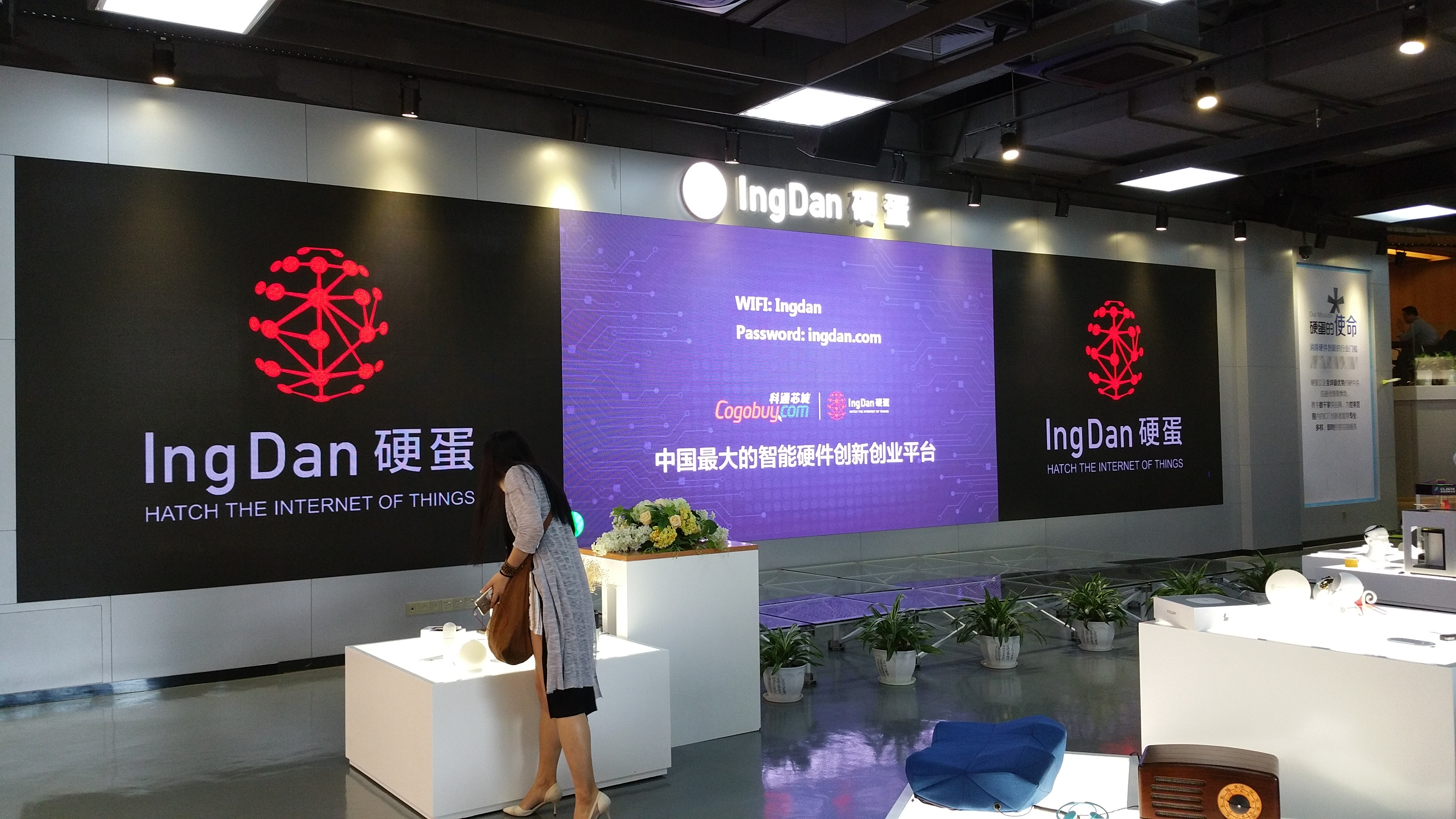 L'interno dell'Ingdan Experience Center di Shenzhen