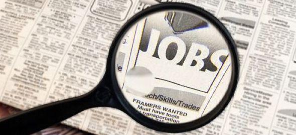 Lavoro, ecco Joebee: il portale per cercare lavoro che ti paga subito - CorCom